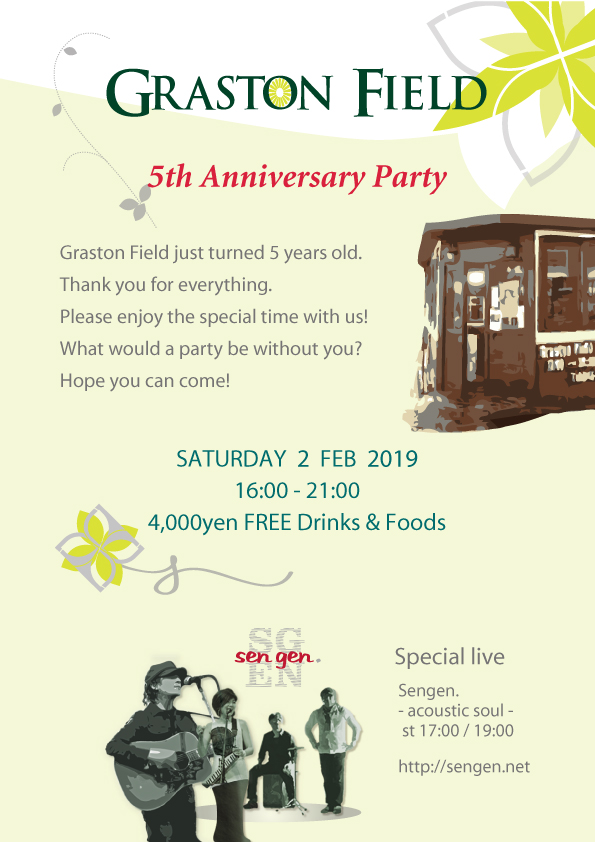 Graston Field 5th Anniversary Party